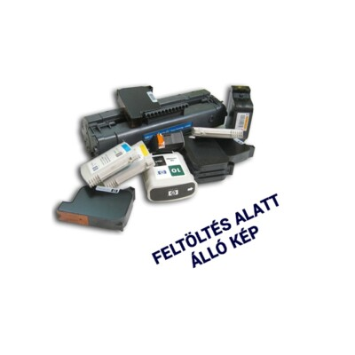 Brother LC529XL-BK tintapatron (Eredeti)