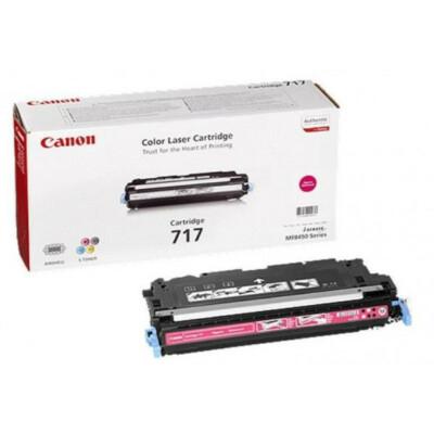 Canon CRG717 Toner Mag /o MF8450 4K