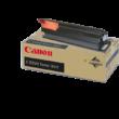 Canon IR8500 Toner CEXV4 (Eredeti)
